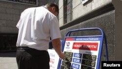 В Белоруссии курс рубля к основным валютам может, наконец, определяться по законам рынка