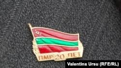 Значок с флагом самопровозглашённой Приднестровской республики