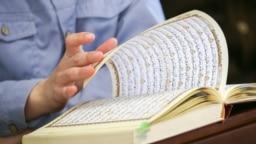 Коран, архивное фото