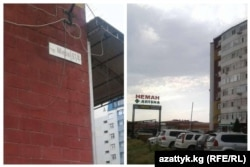 Объект, расположенный по адресу по адресу город Бишкек проспект Ч. Айтматова, 97/4, который называют собственностью Осмонбека Артыкбаева.
