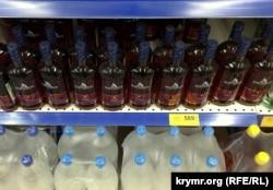 Коньяк «Коктебель» в супермаркете ПУД в Симферополе
