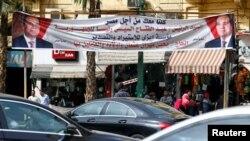 Каирдин борбордук көчөсү. 4-март, 2018-жыл.