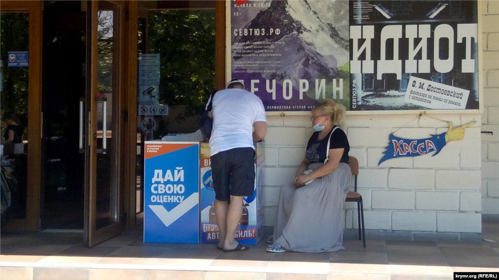 На избирательном участке в микрорайоне Стрелецкой бухты члены комиссии зазывали высказать мнение о российских властях Севастополя и заполнить анкету лотереи, обещали выигрыш – машину и телефон