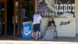 Голосование по поправкам в Севастополе, 1 июля 2020 года