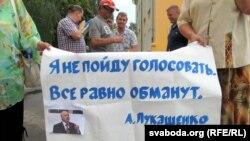Пікет апазыцыйнага кандыдата перад ДК «Гомсельмаш»