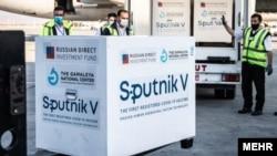 Испорака на вакцината Спутник V што Иран ја купи од Русија