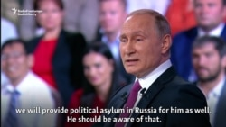 Putin Compares Comey To Snowden, Offers Asylum