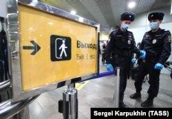 Аэропорт Шереметьево, 7 апреля 2020 года