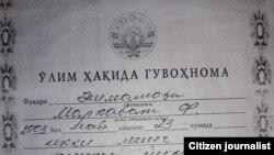 Свидетельство о смерти Мархабат Эшматовой.
