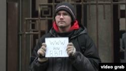 Акция протеста против цензуры в Интернете. Москва, декабрь 2013 года
