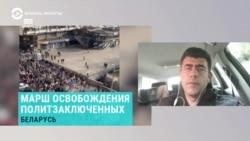 Политолог Усов о том, что может остановить насилие силовиков в Беларуси