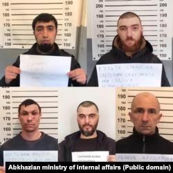 Пятеро задержанных