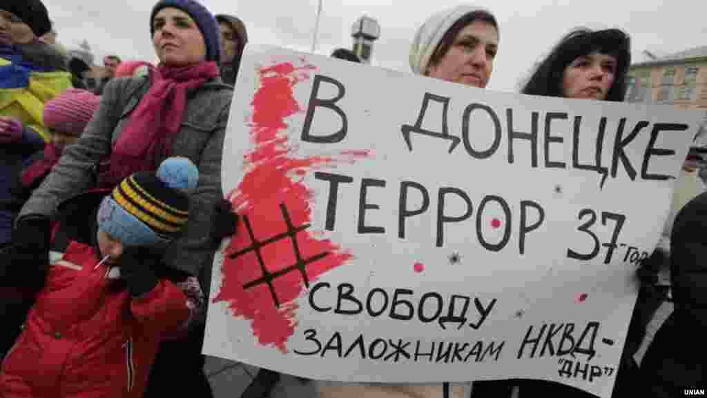 Акція пам'яті і консолідації патріотів України з Донбасу «В ім'я пам'яті загиблих, заради захисту живих», на майдані Незалежності, в Києві, 13 березня 2016 року