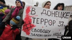 Акція пам'яті і консолідації патріотів України з Донбасу. Київ, майдан Незалежності, 13 березня 2016 року