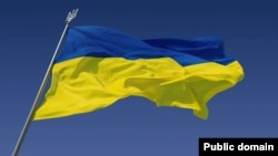 Ukraine -- Ukrainian Flag