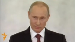 Putin Says Crimea 'Inseparable' From Russia