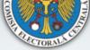 Judecătoria Centru de la Chișinău a respins cererea de chemare în judecată a CEC de către diasporă