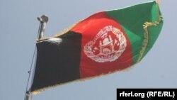 Flamuri i Afganistanit