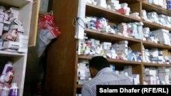 صيدلية في ميسان