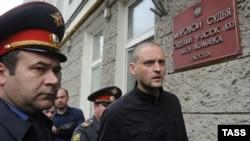 Сергей Удальцов после задержания полицией