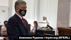 Петро Порошенко на засіданні Апеляційного суду Києва, 15 червня 2020 року