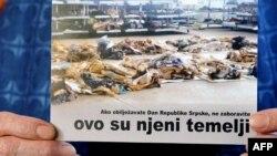 Razglednice koje su stigle na adrese institucija u RS