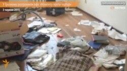 У Грозному розгромили офіс «Комітету проти тортур»