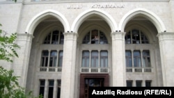 M.F.Axundzadə adına Azərbaycan Milli Kitabxanası