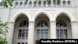 M. F. Axundov adına Milli Kitabxana 1923-cü il mayın 15-də açılıb.