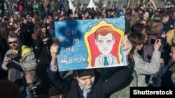 Антикоррупционный митинг в Москве, 26 марта 2017 года