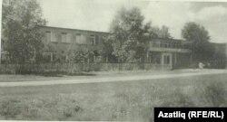 Алабайтал мәктәбе 1991 елга кадәр