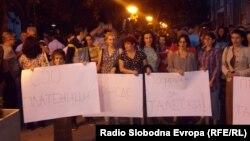Собир за поддршка на Талески.