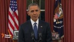 Обама: Ҳар гурӯҳе, ки қасди ҳамла ба моро дорад, нобуд хоҳад шуд