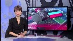 Настоящее Время. Итоги с Юлией Савченко. 25 февраля
