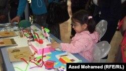 معرض لاطفال موهوبين في السليمانية