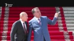 Путин, муҳоҷирони тоҷик ва паёми Русия ба Ғарб