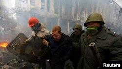 Столкновения в центре Киева 20 февраля 2014 года.