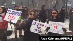 Участницы женского марша в Алматы 8 марта 2020 года.