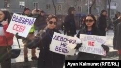Участницы марша, посвященного защите прав женщин. Алматы, 8 марта 2020 года.