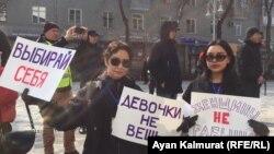 Феминист топтар ұйымдастырған әйелдер құқығына арналған марш. Алматы, 8 наурыз 2020 жыл.