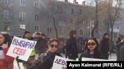 Участницы женского марша в Алматы. 8 марта 2020 года.