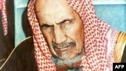 Ибн Баз