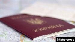 Украина паспорты. (Көрнекі сурет.)