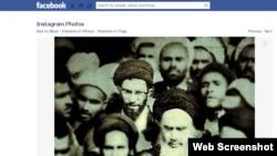 Скриншот страницы духовного лидера Ирана аятоллы Али Хаменеи в социальной сети Facebook.