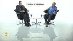 Василий Песков – эпоха, ставшая легендой