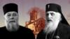 Митрополиты Петре Цаава и Стефане