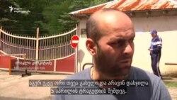 ირაკლი კირკიტაძე: ტყიბულში შახტის მეტი არაფერი მუშაობს