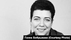 Ганна Бобрыкава