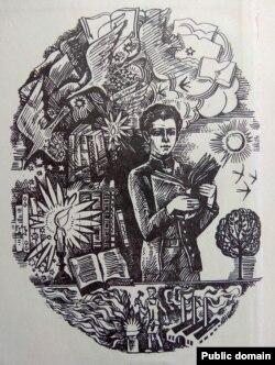 Юны Янка Маўр. Мастак М. Рыжыкаў. 1975