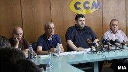 Архивска фотографија - Раководството на ССМ на прес-конференција